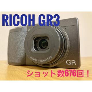 RICOH - RICOH リコー GR3  ショット数676回!