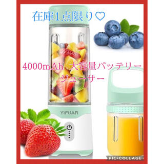 大セール♡ ジューサー ミキサー 野菜 果物 ジュース 離乳食用 栄養補充