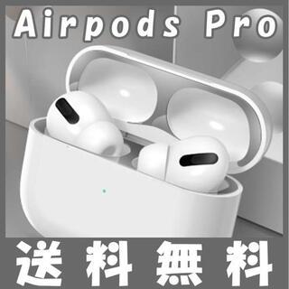 エアポッツプロ airpodspro ダストカバー ダストガード シール 銀 S