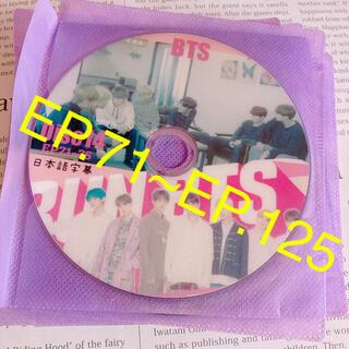 BTS RUN BTS DVD セット