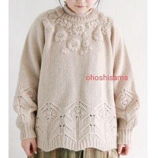 サマンサモスモス(SM2)のサマンサモスモス 刺繍ニット(ニット/セーター)
