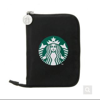 Starbucks Coffee - スターバックス エコバッグ