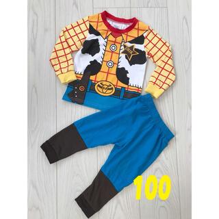 ウッディ パジャマ 100