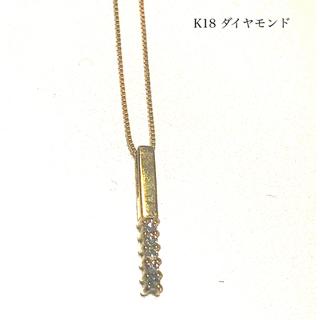 Tiffany & Co. - 【本日限定価格】【美品】k18 ダイアモンド ネックレス