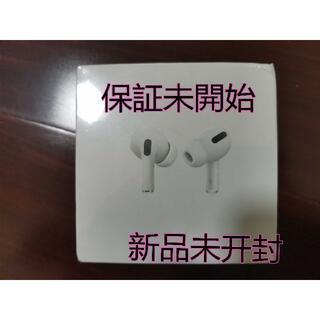 Apple - 未開封品 Apple AirPods Pro MWP22AM/A  第3世代