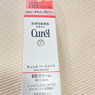 Curel - キュレル ベースメイクBBクリーム 自然な肌色