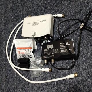 マスプロ UHF ブースター EP2UB セット(その他)
