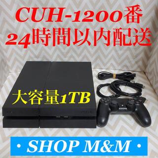 PlayStation4 - 【24時間以内配送】ps4 本体  1200 1TB PlayStation®4