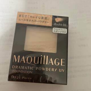 MAQuillAGE - マキアージュ ドラマティックパウダリー UV オークル10  レフィル