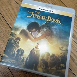 Disney - ジャングル・ブック MovieNEX Blu-ray