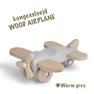 コドモビームス(こども ビームス)の21AW✴︎kongessloejd 木製飛行機 ◾️ウォームグレー(知育玩具)