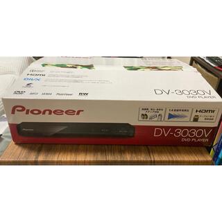 パイオニア(Pioneer)のPioneer DVDプレイヤー(DVDプレーヤー)