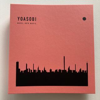 SONY - YOASOBI THE BOOK タワレコ特典付き