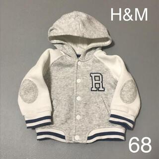 エイチアンドエム(H&M)のH&M ブルゾン スタジアムジャンパー 68 4-6M(ジャケット/コート)
