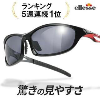 ellesse - 【新品未使用】エレッセ 偏光サングラス ES-S203H ブラック/レッド