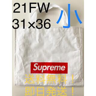 Supreme - 【新品】2021FW supreme ショッパー 小