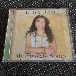 小野リサ My Favorite Songs アルバム(ポップス/ロック(邦楽))