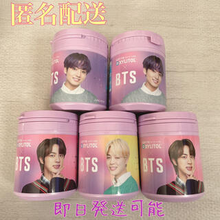 【BTS】キシリトールガム コラボ限定ボトル グク ジミン ジン 5個セット