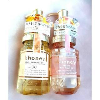 《2本セット♡》新品 &honey Melty モイストリペアヘアオイル