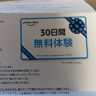 prime video(その他)