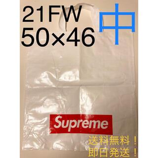 Supreme - 【新品】2021FW supreme ショッパー 中