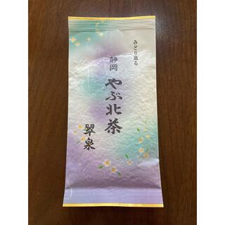 《静岡県産》煎茶 緑茶 茶葉 100g