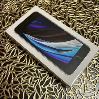 iPhone - 新品未使用 iPhone SE 2 128GB White
