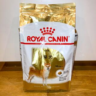 ROYAL CANIN - ロイヤルカナン 柴犬 3キロ 3kg