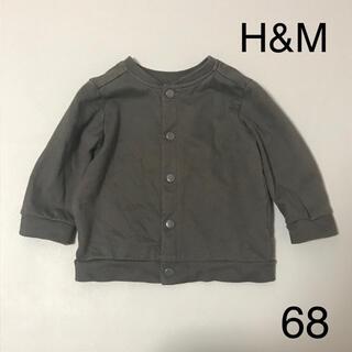 エイチアンドエム(H&M)のH&M ブルゾン ジャケット ノーカラー グレー 68 4-6(ジャケット/コート)