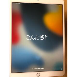 iPad - iPad Pro 10.5 WiFi 256G MPF22J/A ローズゴールド