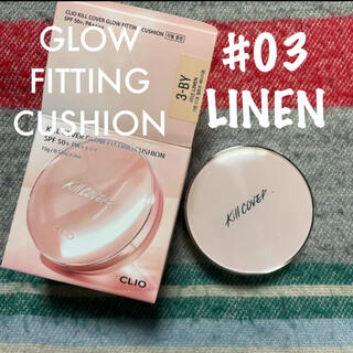 CLIO /GLOW FITTING CUSHION  #03 LINEN