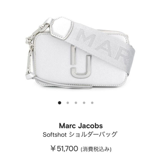 MARC BY MARC JACOBS - MARC JACOBS ショルダーバッグ