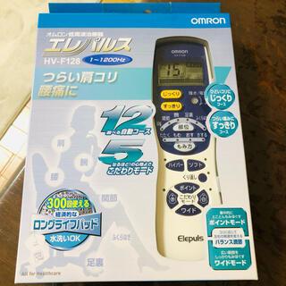 オムロン(OMRON)の新品 オムロン 低周波治療器(マッサージ機)