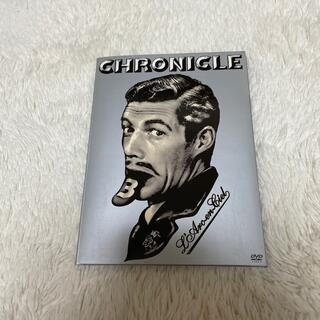 ラルクアンシエル(L'Arc~en~Ciel)のCHRONICLE 3 DVD  L'Arc~en~Ciel DVD(ミュージック)