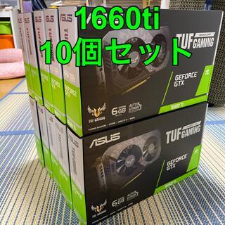 ASUS - 【新品・未開封】ASUS GTX 1660 Ti 10個セット