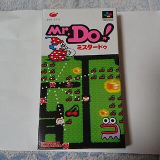 スーパーファミコン - スーパーファミコンソフト ミスタードゥ