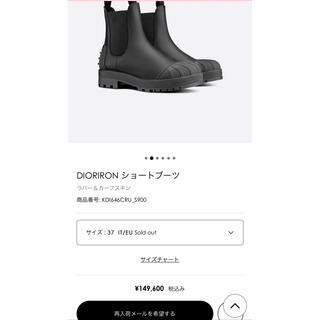 ディオール(Dior)の正規ディオール  新作アンクルブーツ ホワイト 新品未使用(ブーツ)
