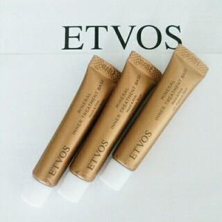 ETVOS - エトヴォス   ミネラルインナートリートメントベース  (4.4ml✖3本セット