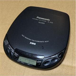 Panasonic - Panasonic ポータブルCDプレーヤー SL-S138Z