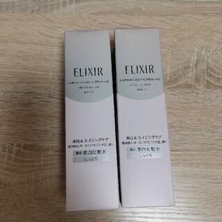 ELIXIR - エリクシール  クリアローション TII 美白化粧水 しっとり 2本セット