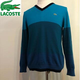 ラコステ(LACOSTE)のラコステ◆メリノーウール セーター ニット グリーン×ブルー サイズ3(L) (ウエア)