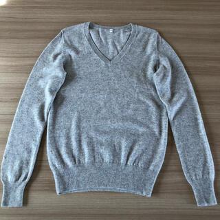 ムジルシリョウヒン(MUJI (無印良品))の無印良品 カシミヤ Vネックセーター グレー サイズS(ニット/セーター)