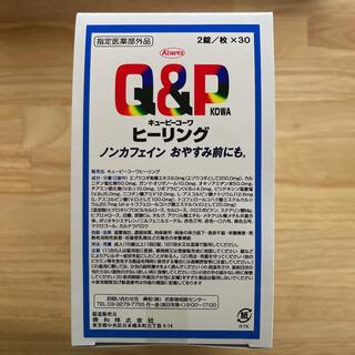 キューピーコーワヒーリング 2錠×30袋