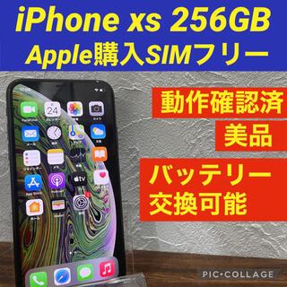iPhone - 【Apple購入】iPhone Xs 256 GB SIMフリー