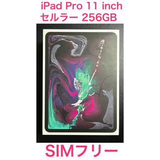 Apple - iPad Pro 11inch 256GB 第1世代 Cellular グレー