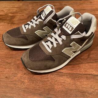 New Balance - ニューバランスCM996 SHBブラウン 24.5