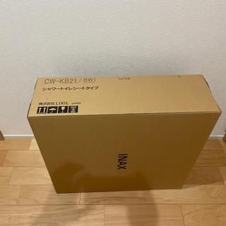 LIXIL INAX シャワートイレ 新品CW-KB21 BW1