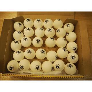 バタフライ(BUTTERFLY)の新品)バタフライ トレーニングボール30球(卓球)