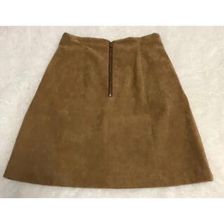 イエナスローブ(IENA SLOBE)のスエードスカート(ひざ丈スカート)