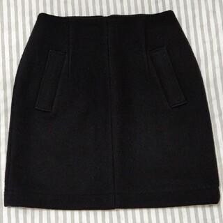 イエナスローブ(IENA SLOBE)の【SLOBE IENA】メルトン台形スカート ネイビー 38(ひざ丈スカート)